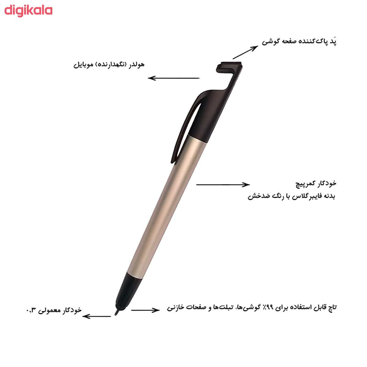 قلم لمسی و پایه نگهدارنده موبایل مدل SKJMRJNQ002369 main 1 12