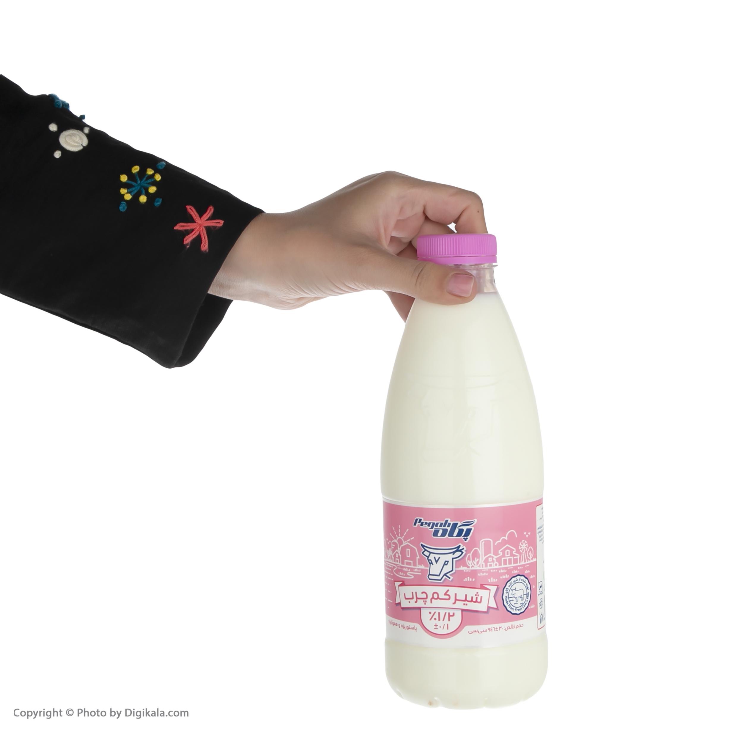 شیر کم چرب پگاه - 946 میلی لیتر