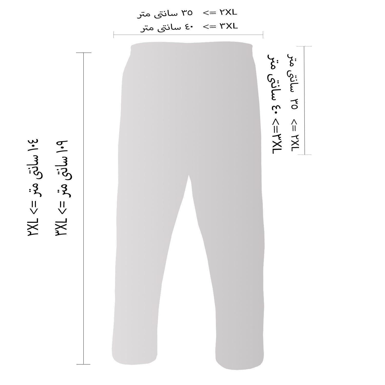 شلوار مردانه فتوحی کد RR-40584 -  - 4