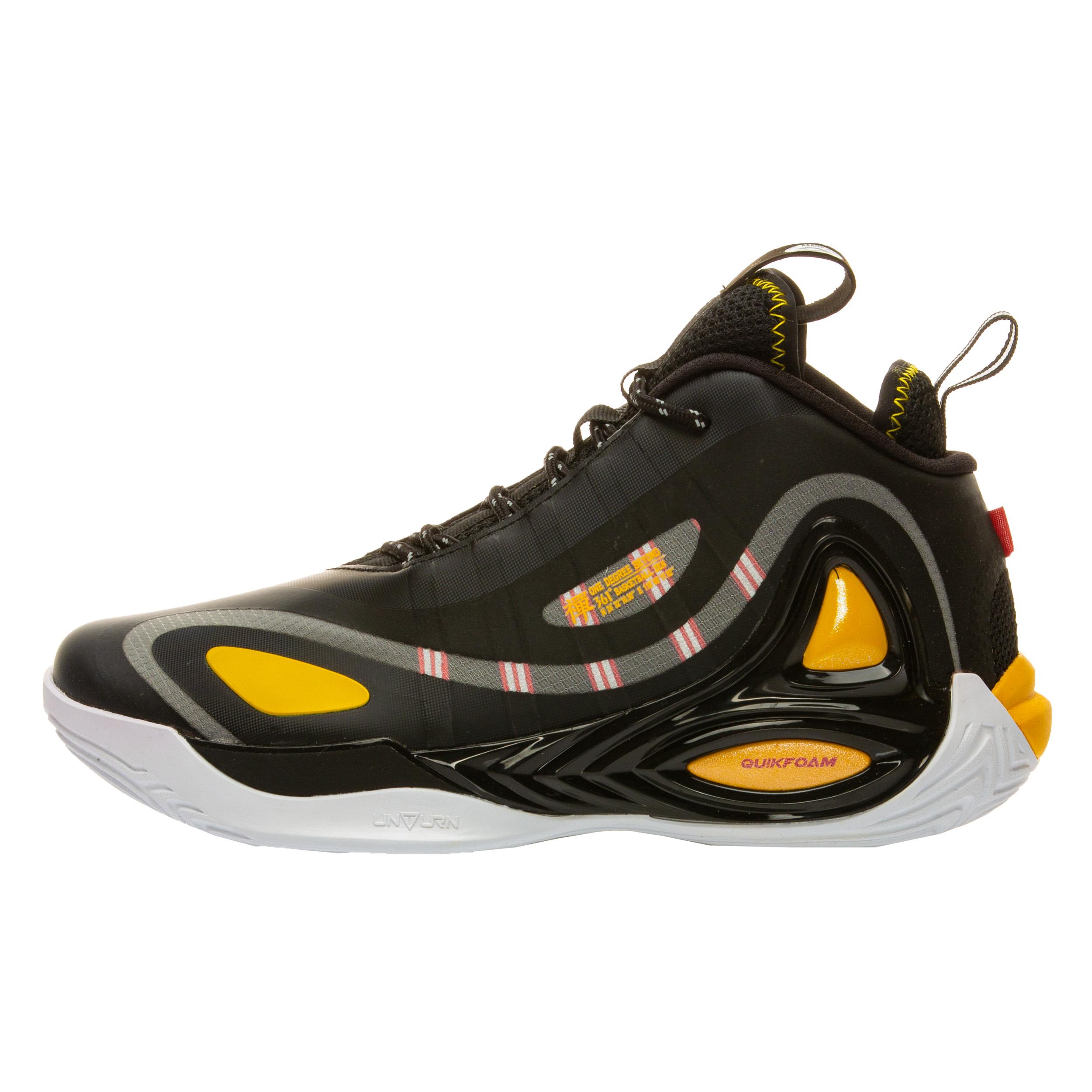 کفش بسکتبال مردانه 361 درجه مدل W572031114-5