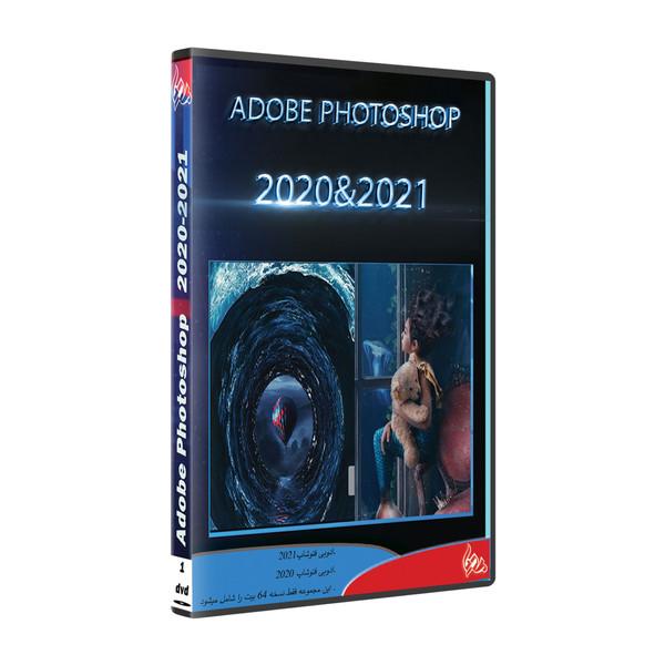 نرم افزار ADOBE PHOTOSHOP 2020 & 2021 نشر پدیا