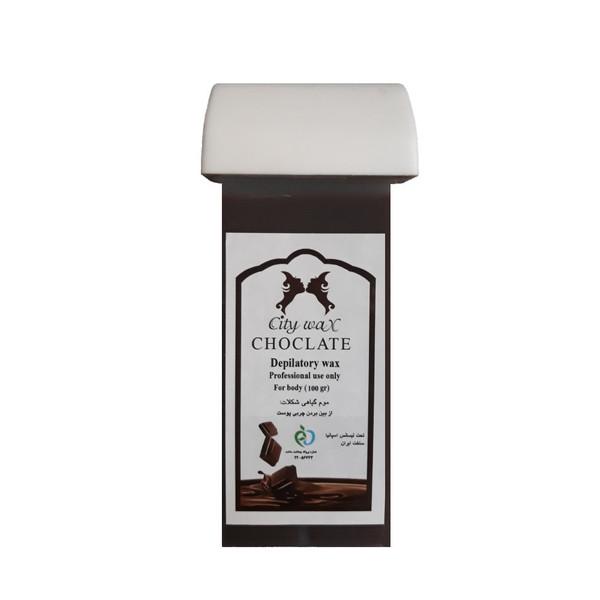 موم موبر سیتی وکس مدل شکلات وزن 100 گرم