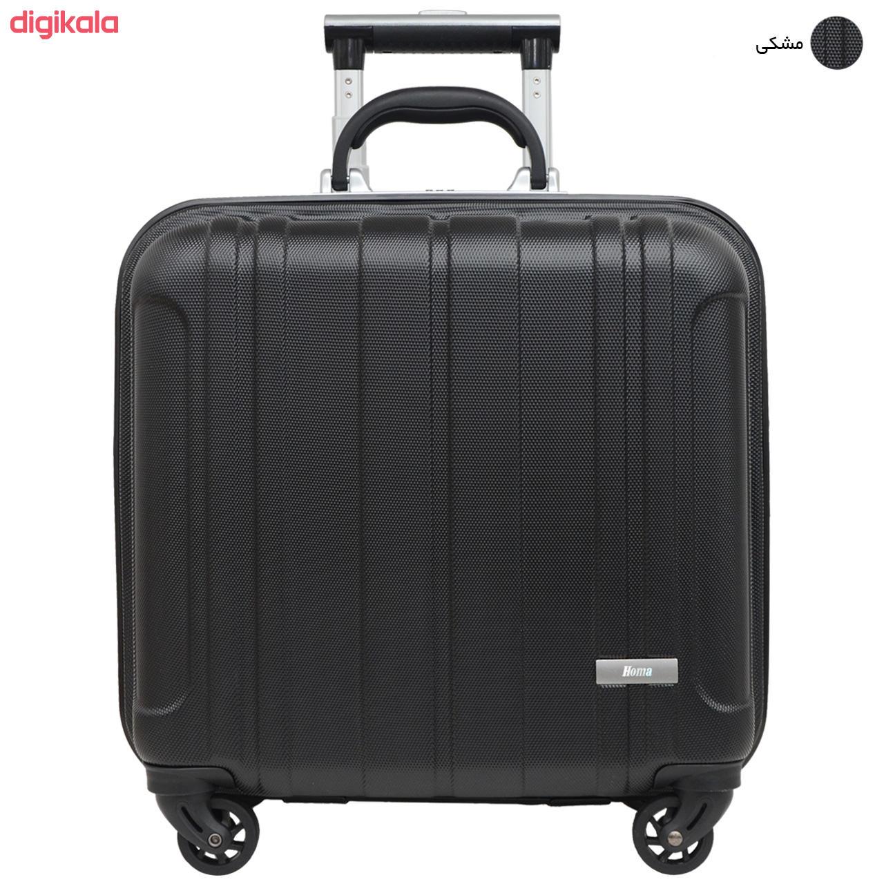چمدان خلبانی هما مدل 600025 main 1 15