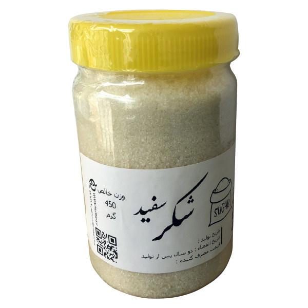 شکر سفید ندند - 450 گرم
