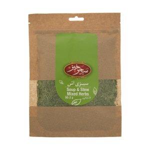 سبزی خشک آش سحرخیز - 50 گرم