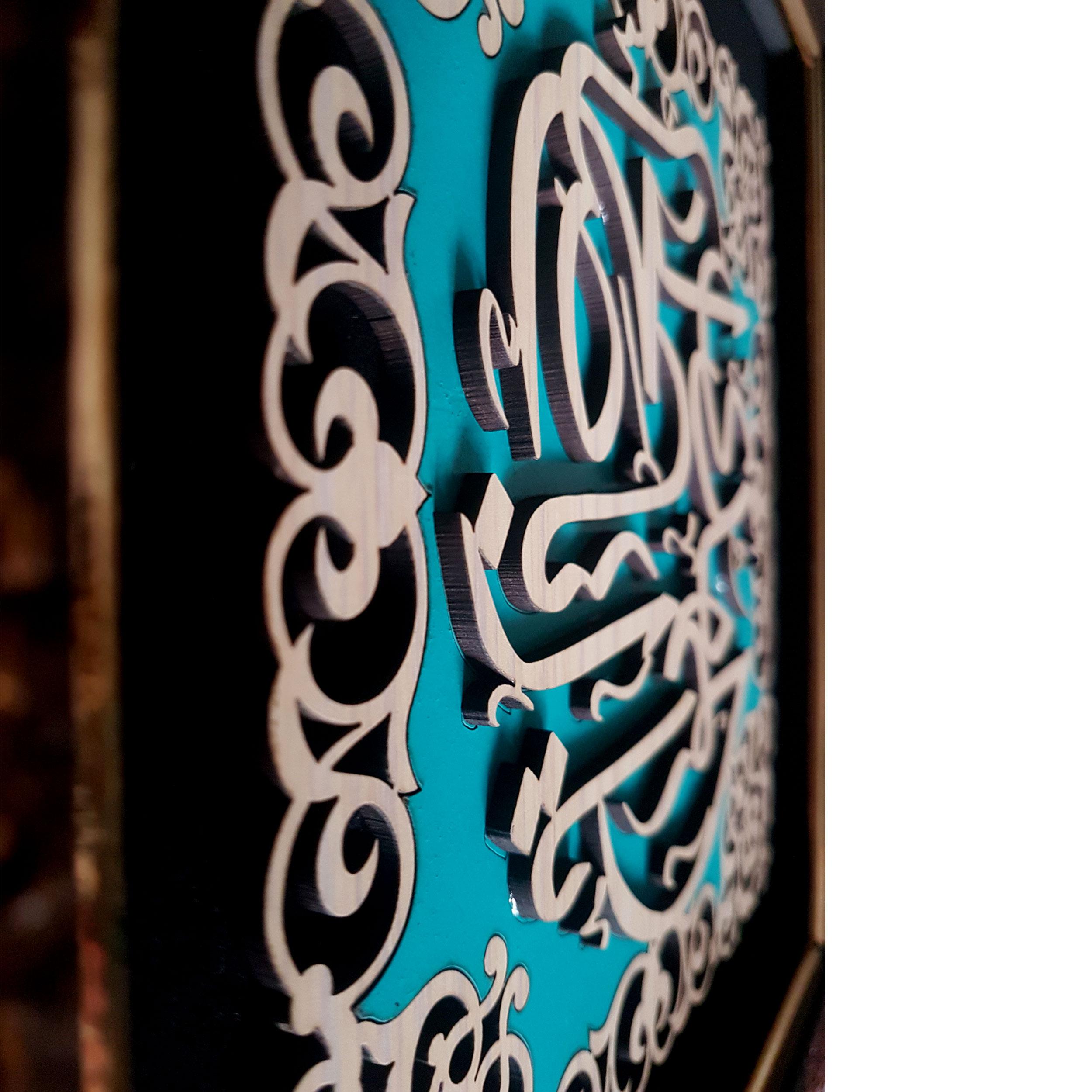 خرید                      تابلو معرق کاری طرح خوشنویسی اباصالح المهدی  عج ا.. کد G696-21