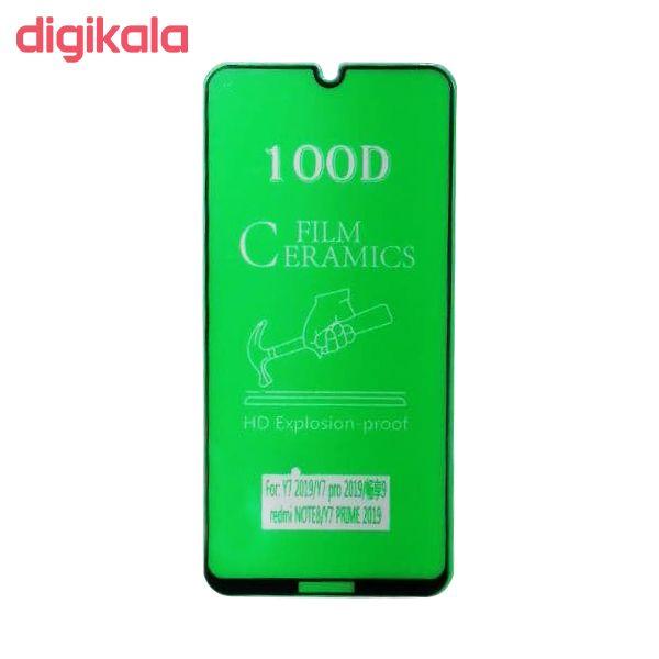 محافظ صفحه نمایش مدل TM-Y6 مناسب برای گوشی موبایل هوآوی Y6 2019 main 1 1