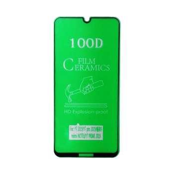 محافظ صفحه نمایش مدل TM-A11 مناسب برای گوشی موبایل شیائومی Redmi Note 8