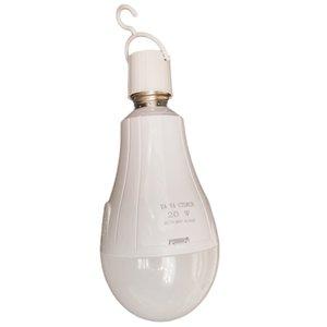 لامپ ال ای دی شارژی 20 وات یایا سیترچ مدل 02