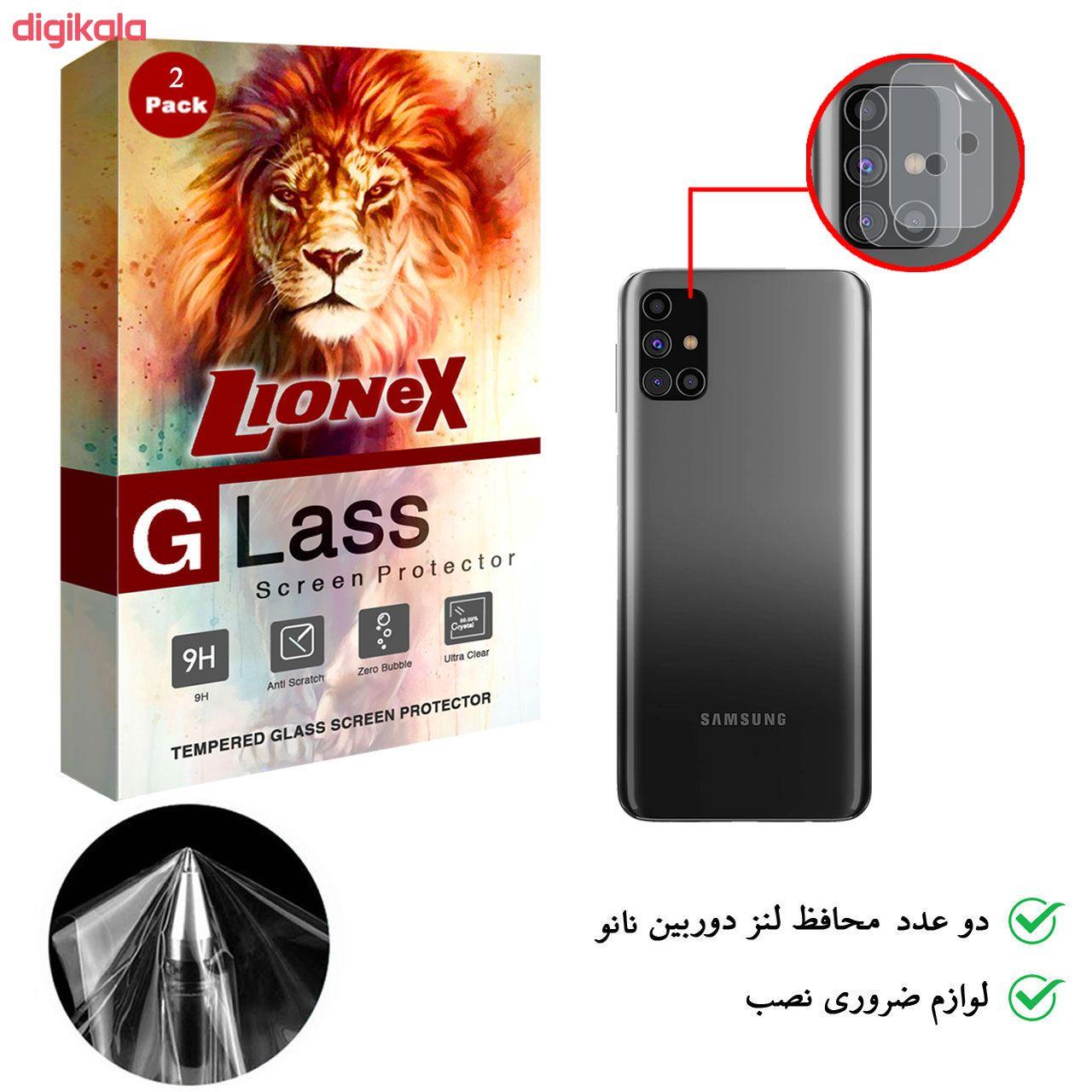 محافظ لنز دوربین نانو لایونکس مدل NLL مناسب برای گوشی موبایل سامسونگ Galaxy M31s بسته دو عددی
