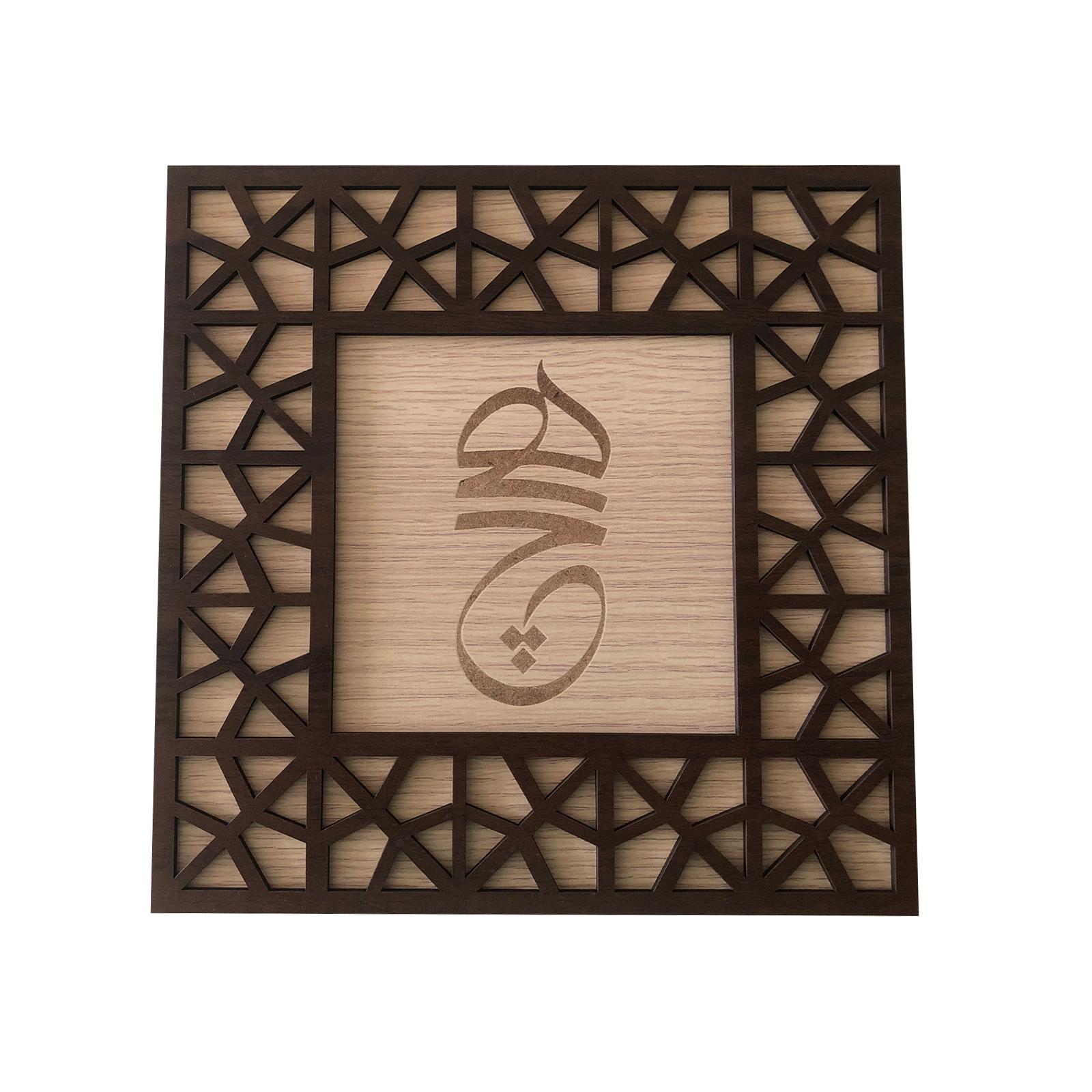 تابلو چوبی طرح هیچ مدل مولانا کد ta3