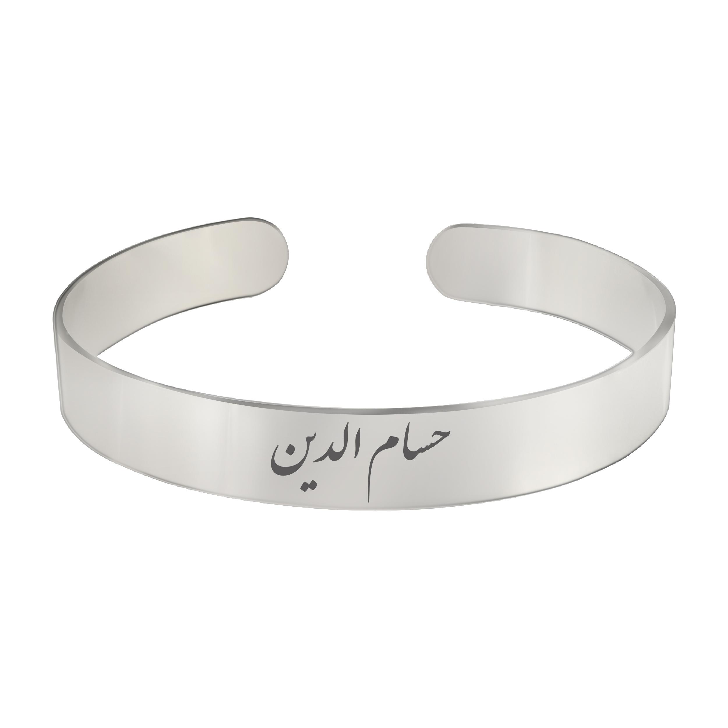 دستبند مردانه ترمه ۱ مدل حسام الدین کد 480 Bns