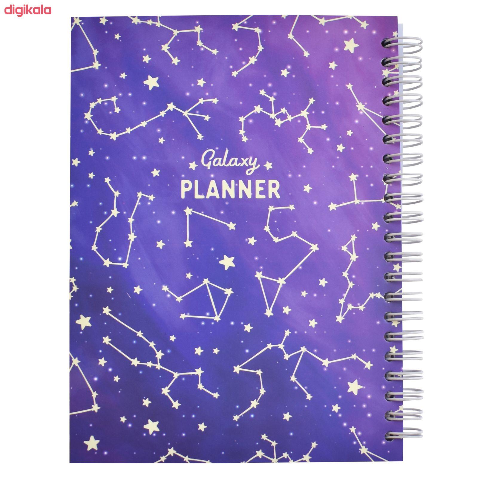 دفتر برنامه ریزی طرح کهکشانی کد 004 main 1 1