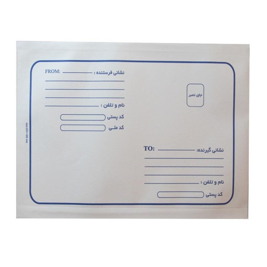 پاکت نامه پستی مدل ME2232 بسته 30 عددی
