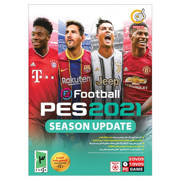 بازی eFootball PES 2021 مخصوص PC نشر گردو