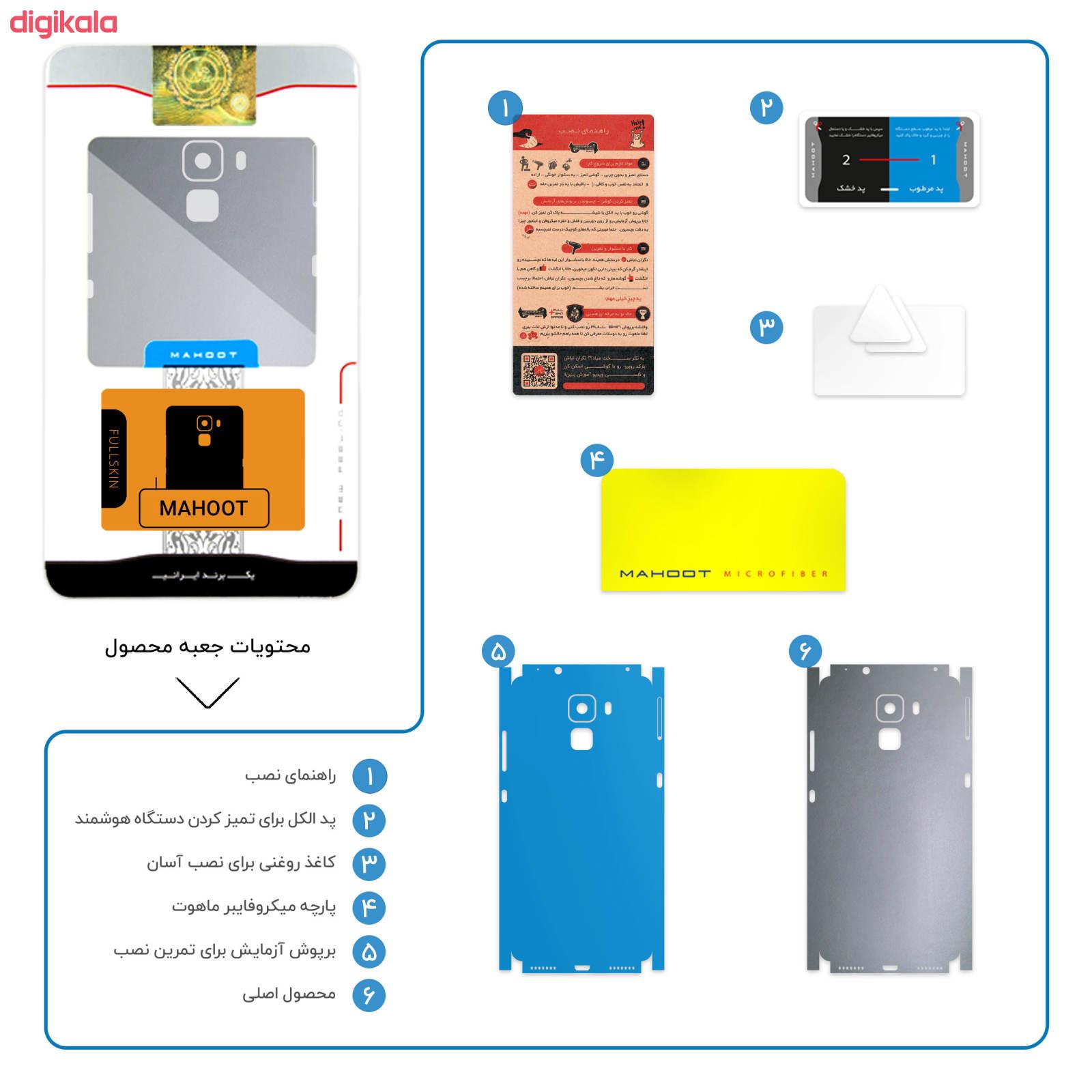 برچسب پوششی ماهوت مدل Matte-Silver-FullSkin مناسب برای گوشی موبایل آنر 7 main 1 2