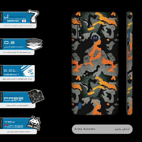 برچسب پوششی ماهوت مدل Autumn-Army-FullSkin  مناسب برای گوشی موبایل موتورولا Moto G8 Power Lite