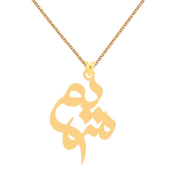 گردنبند طلا 18 عیار زنانه کرابو طرح مریم مدل Kr7815