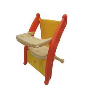 صندلی غذاخوری کودک مدل Noba360