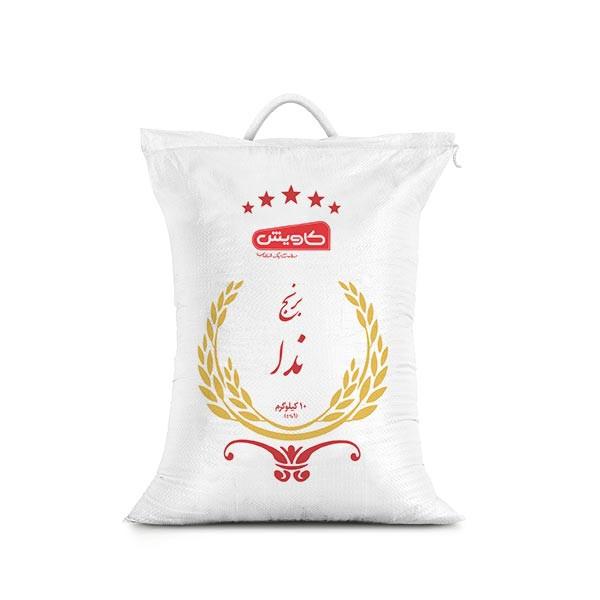برنج ندا کاویش 10 کیلوگرم