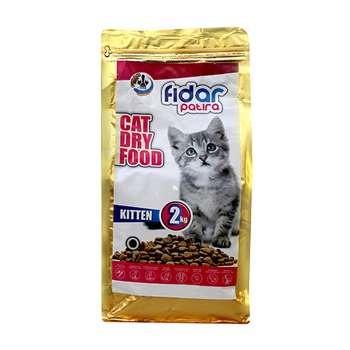غذای خشک بچه گربه فیدار پاتیرا مدل Kitten- Cat وزن 2 کیلوگرم