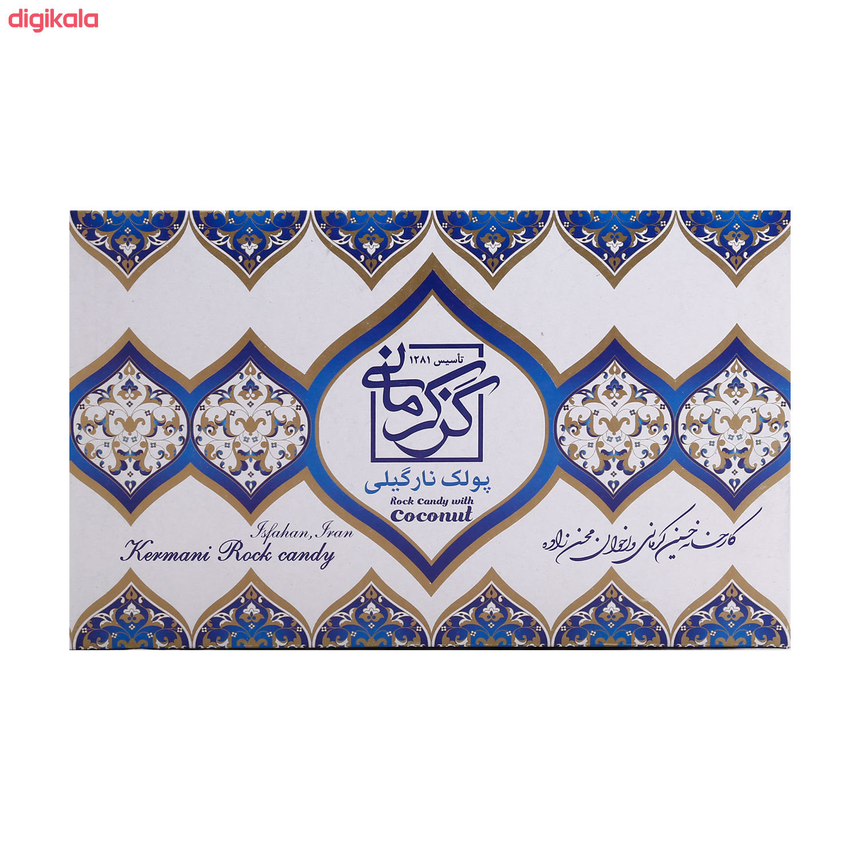 پولکی نارگیلی ویژه گز کرمانی - 450 گرم main 1 2