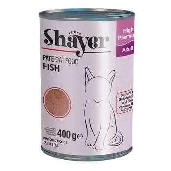 کنسرو غذای گربه شایر کد 01 وزن 400 گرم