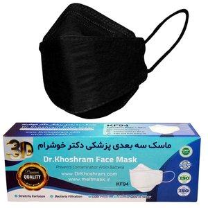 ماسک تنفسی دکترخوشرام مدل 3D-bl بسته 20 عددی