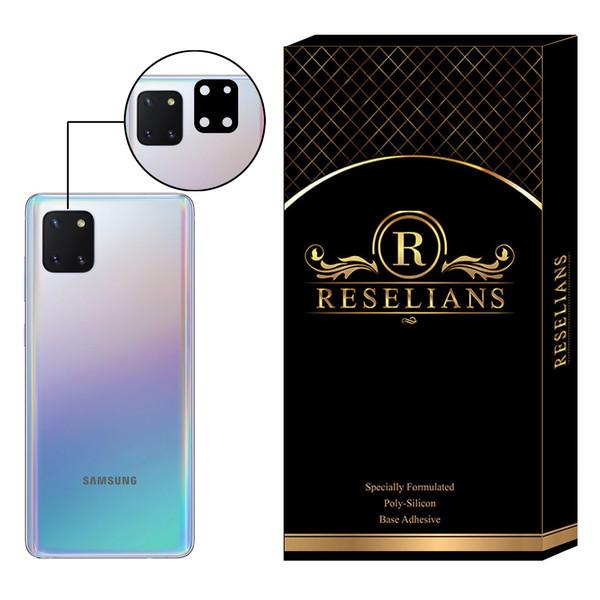 محافظ لنز دوربین نانو رزلیانس مدل RBL مناسب برای گوشی موبایل سامسونگ Galaxy Note10 Lite