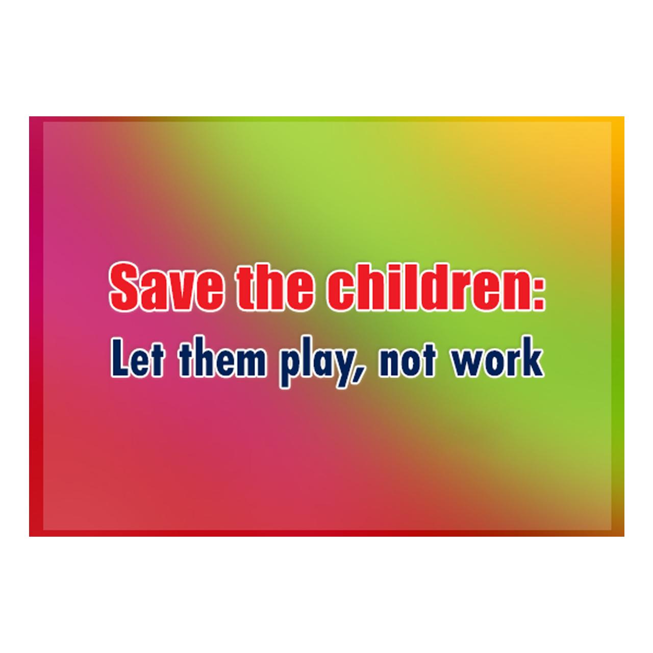 کارت پستال ماهتاب طرح روز مبارزه با کار کودکان کد 2420