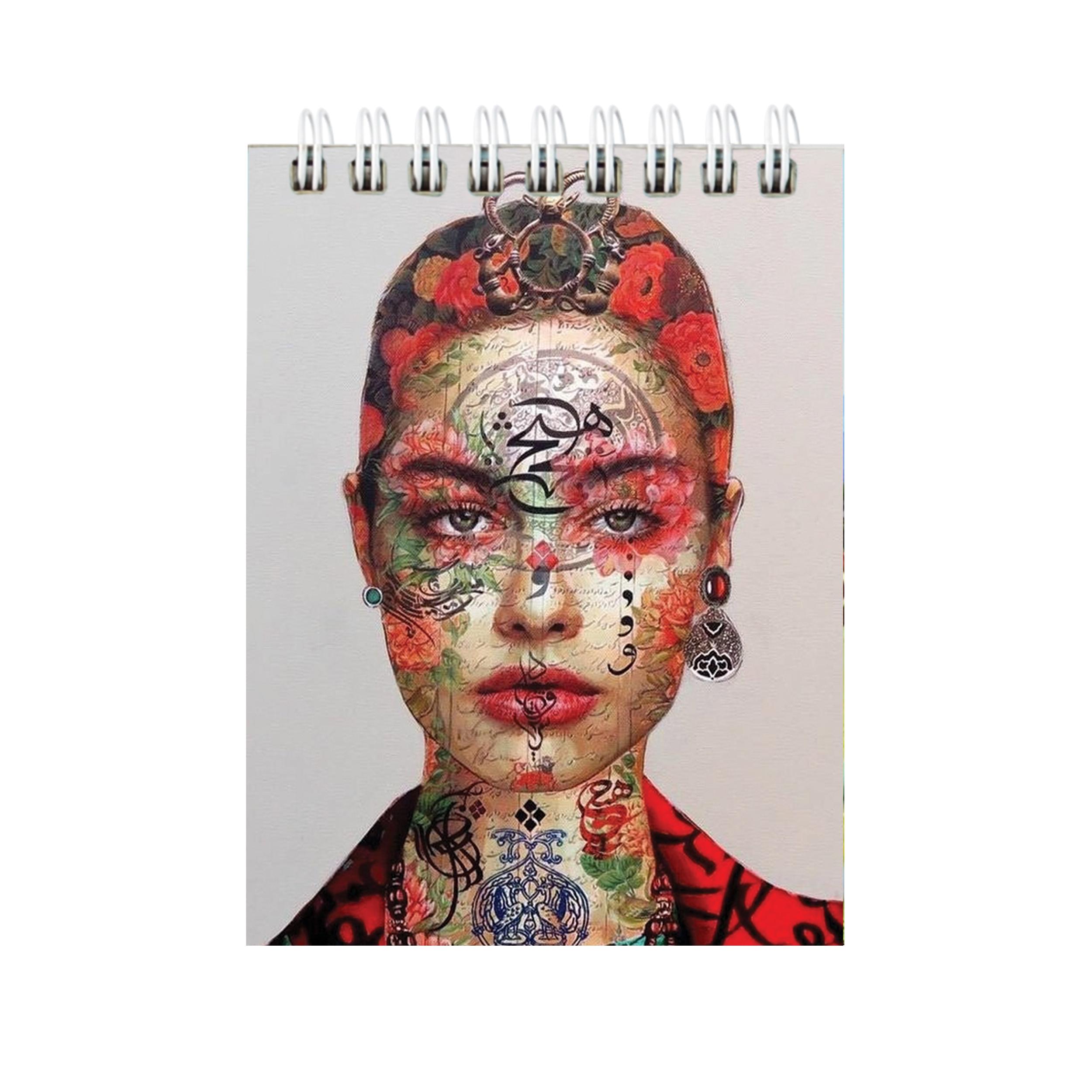 دفترچه یادداشت طرح دختر کد 03