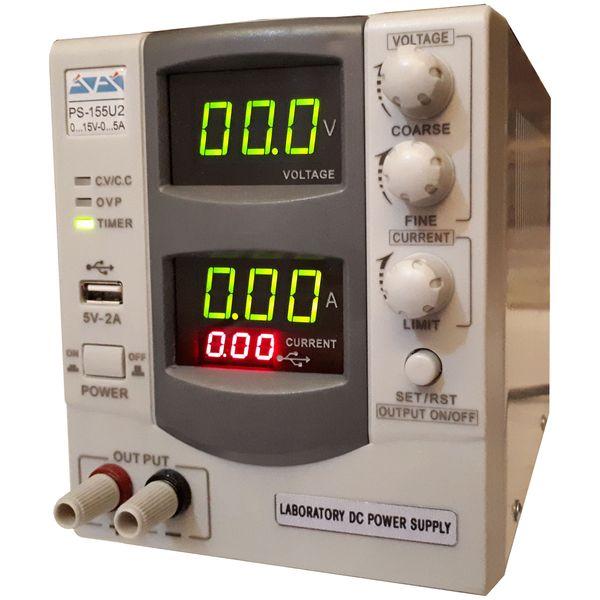 منبع تغذیه مستقیم آداک مدل PS-155U2