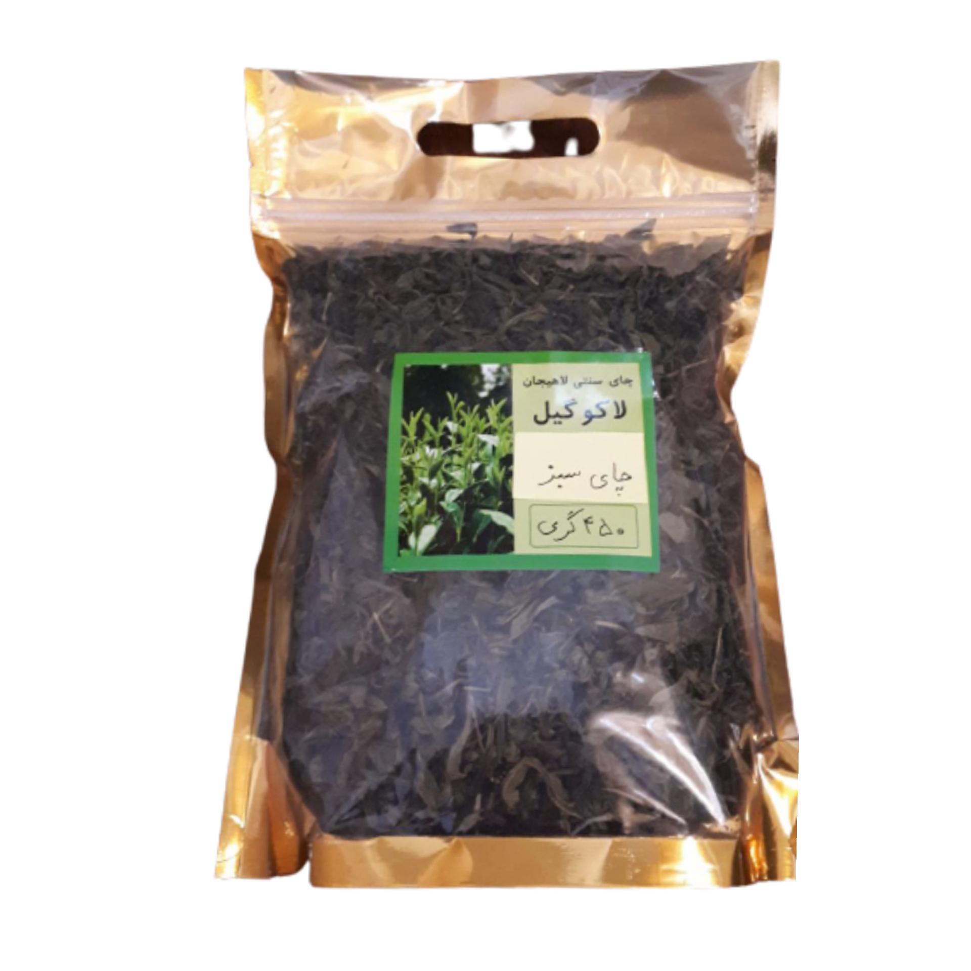 چای سبز لاهیجان لاکوگیل - 450 گرم
