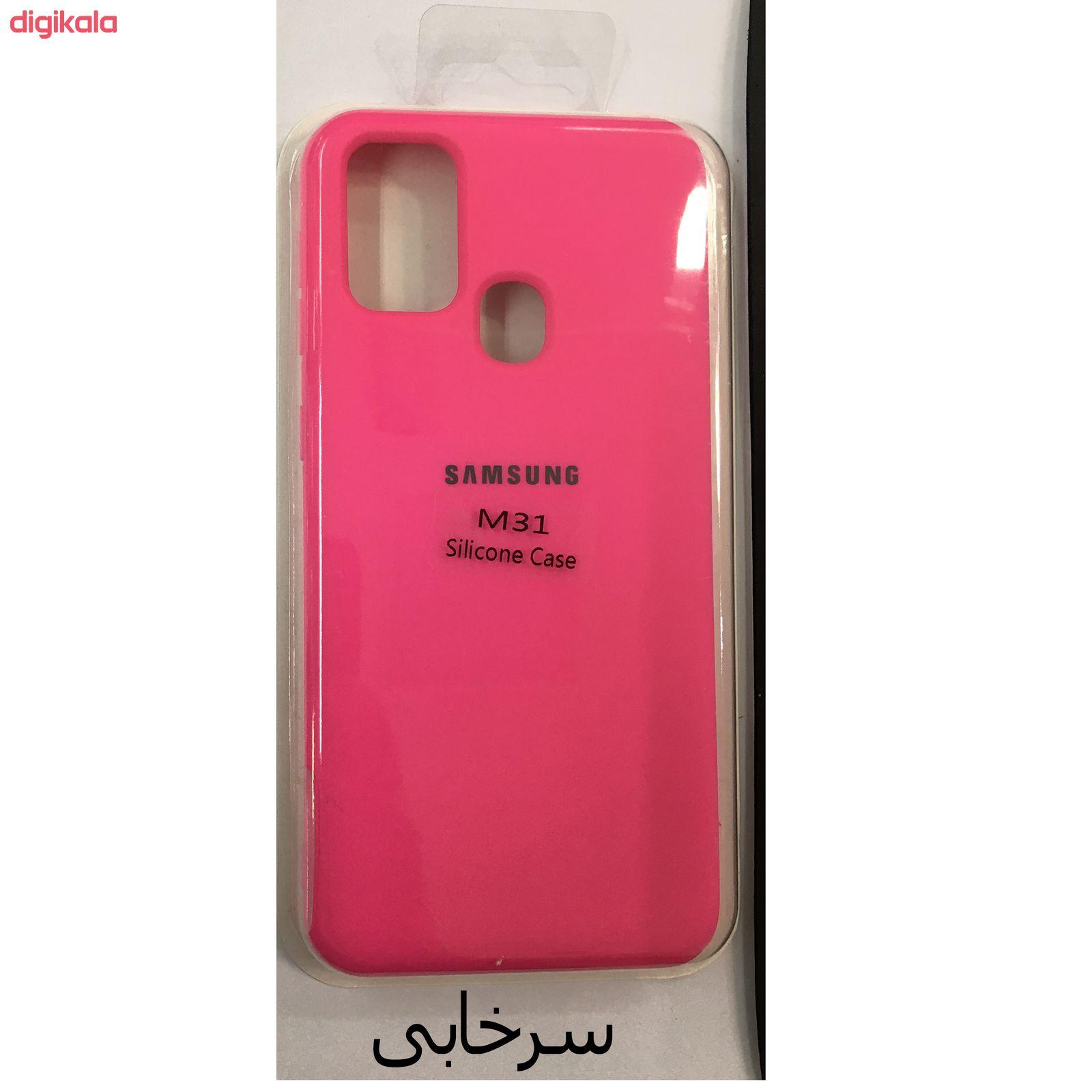 کاور مدل SIL-0031 مناسب برای گوشی موبایل سامسونگ Galaxy M31 main 1 1
