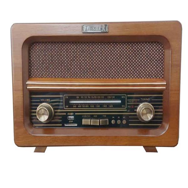 رادیو لاکچری مدل LX-091