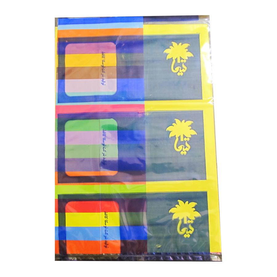 کاغذ رنگی A4 تیما مدل Rembrandt1 بسته 50 عددی main 1 5
