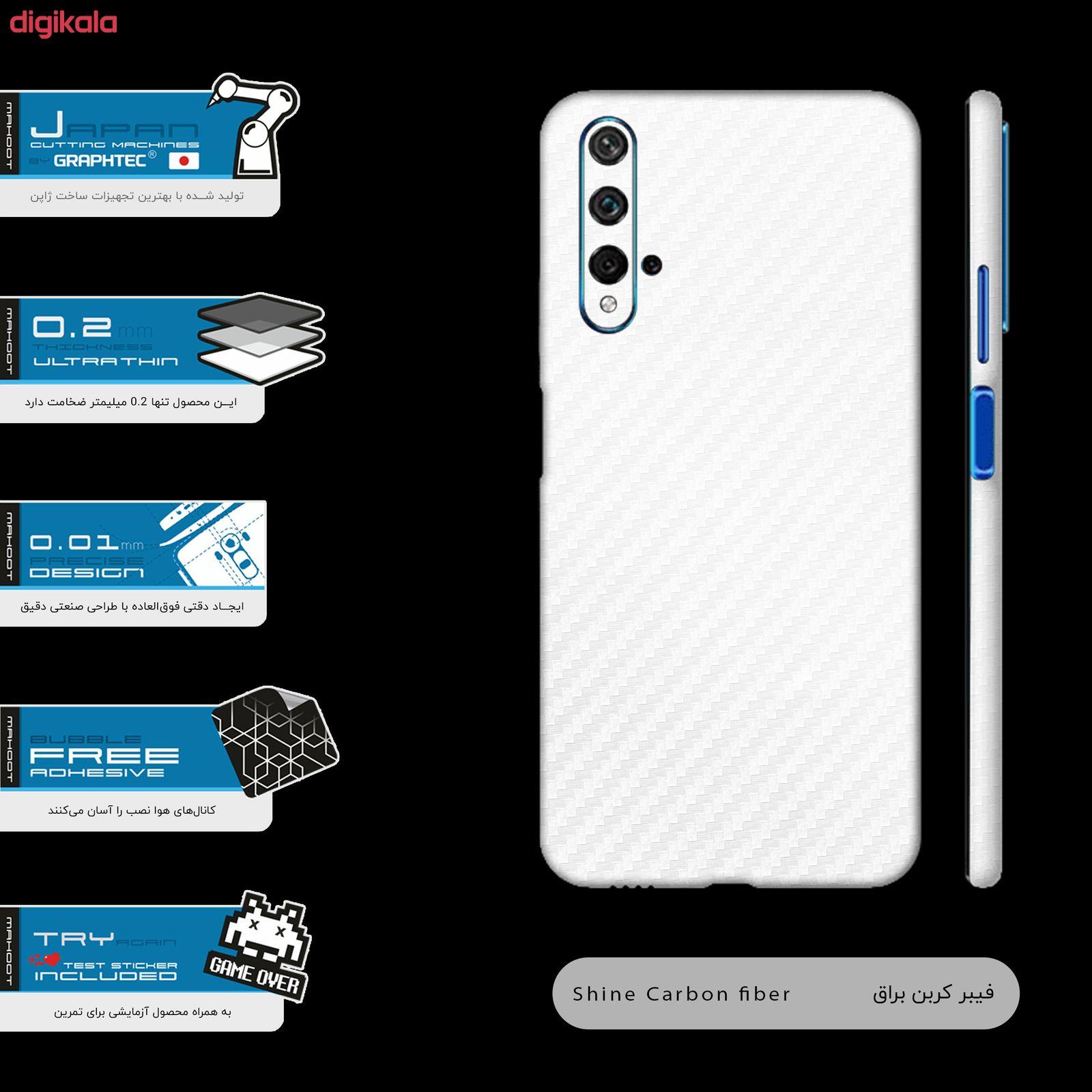 برچسب پوششی ماهوت مدل Full skin-Ceramic-Fiber مناسب برای گوشی موبایل هوآوی NOVA 5T