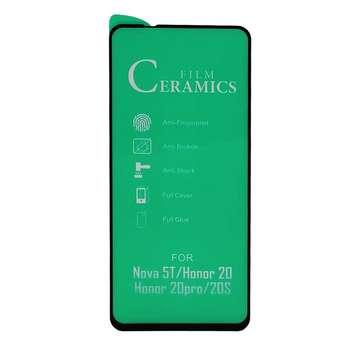 محافظ صفحه نمایش مدل GSS مناسب برای گوشی موبایل هوآوی nova 5T