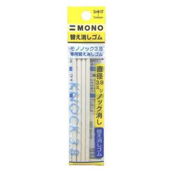 یدک پاک کن تومبو مدل Mono