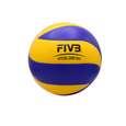 توپ والیبال میکاسا مدل MVA 200 thumb 6