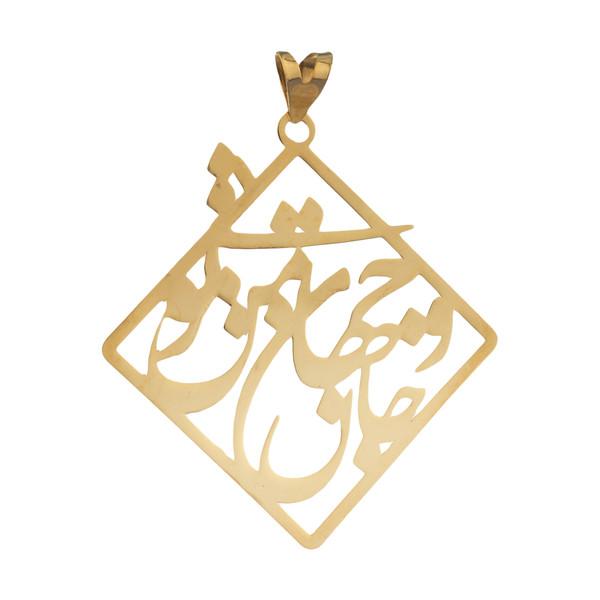 آویز گردنبند طلا 18 عیار زنانه مایا ماهک مدل MM1125