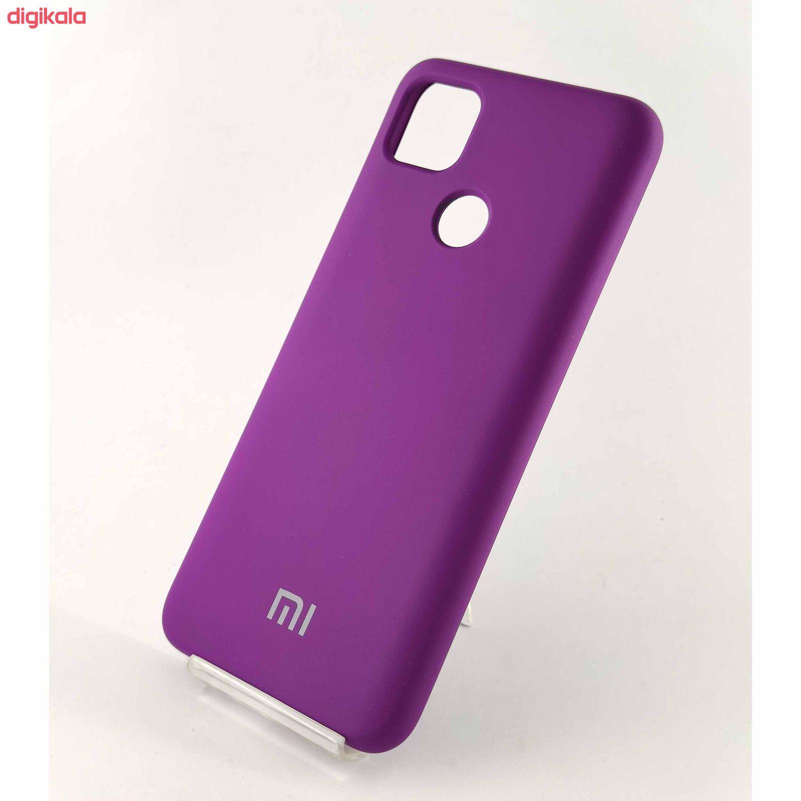 کاور مدل SLIKNI مناسب برای گوشی موبایل شیائومی Redmi 9c main 1 10