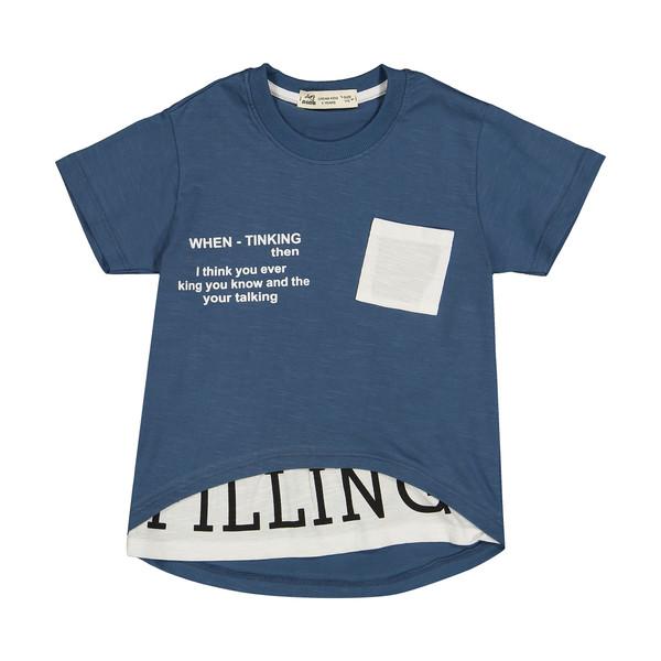 تی شرت پسرانه نونا مدل 2211264-57