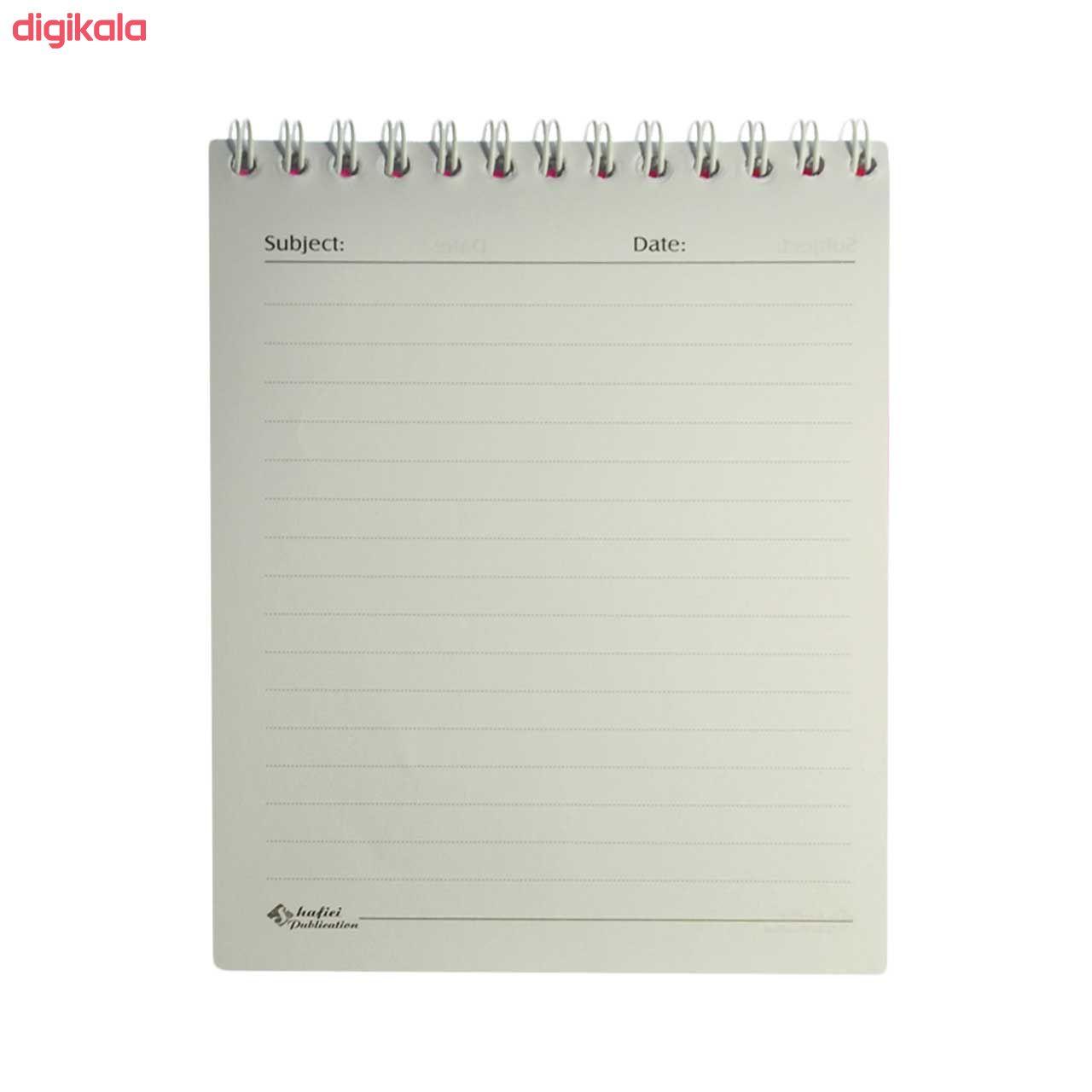 دفتر یادداشت 80 برگ شفیعی کد 652 main 1 1