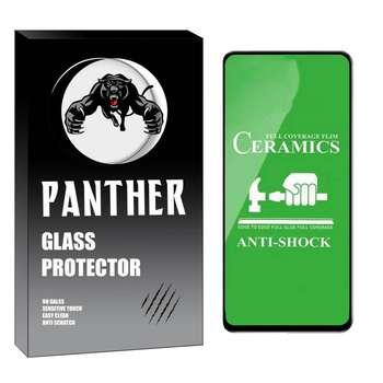 محافظ صفحه نمایش نانو پنتر مدل PCER-02 مناسب برای گوشی موبایل هوآوی Y7P