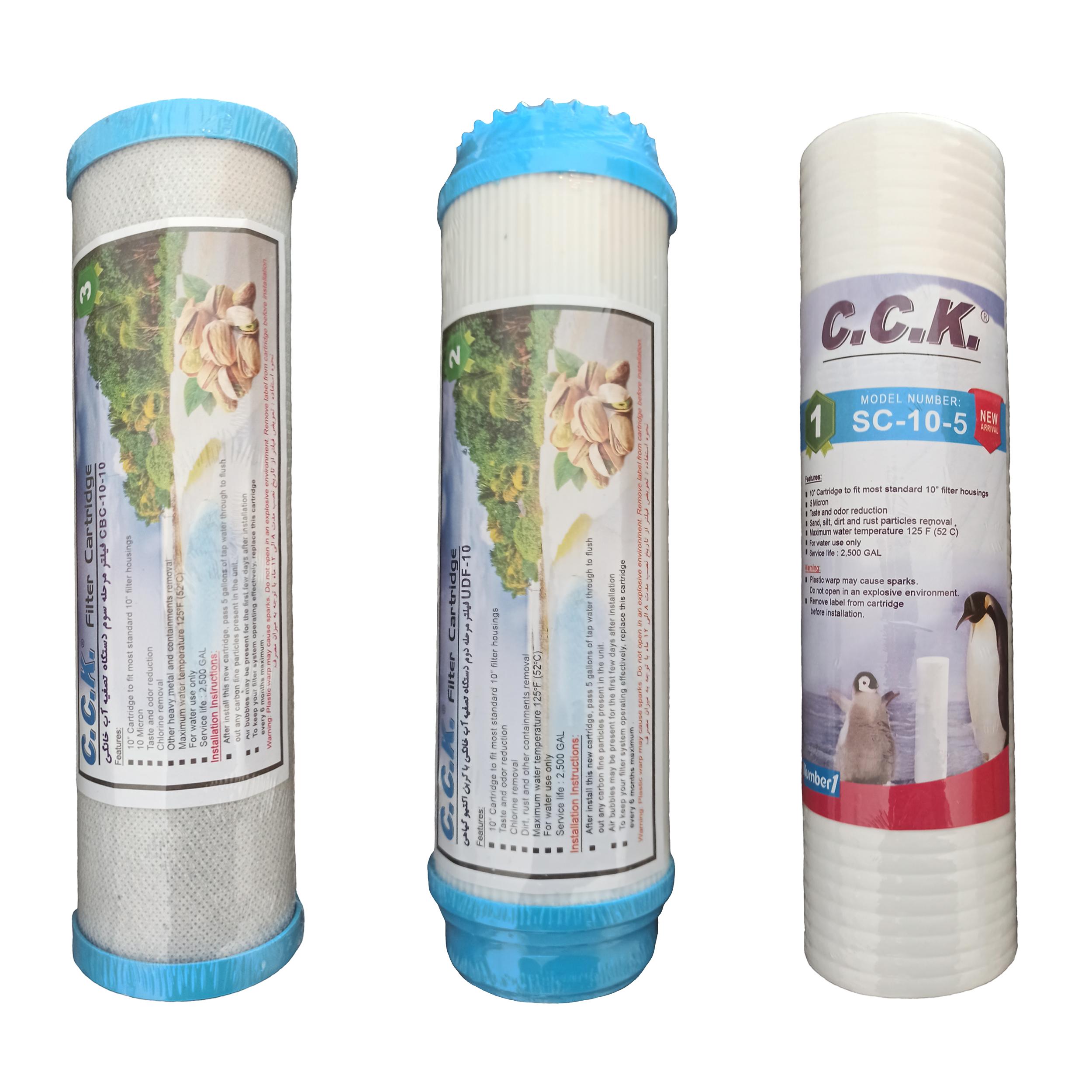 فیلتر دستگاه تصفیه کننده آب خانگی سی سی کا مدل F01 بسته 3 عددی