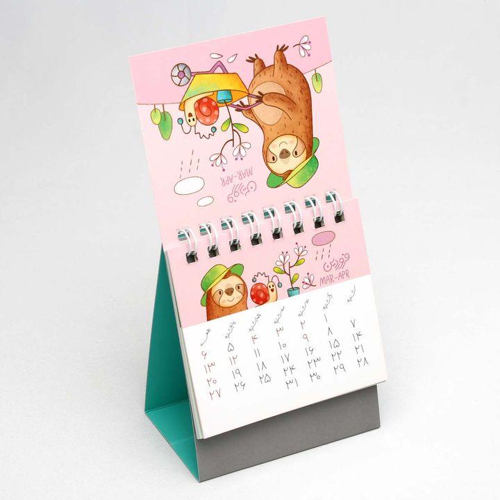 تقویم رومیزی 1400 انتشارات سیبان مدل TMBL thumb 2 5