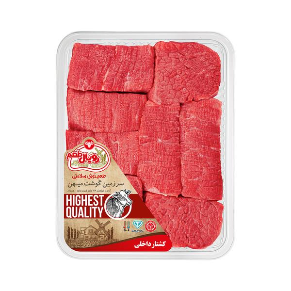 گوشت خورشتی قیمه ای گوساله رويال طعم - 800 گرم