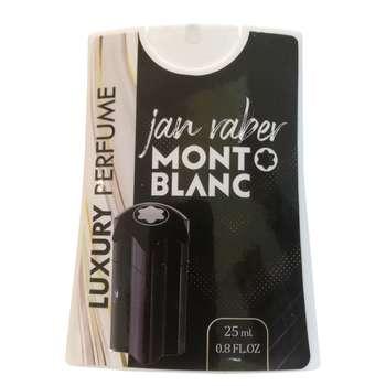 عطر جیبی مردانه جانرابر مدل Mont Blanc EMBLEM حجم 25 میلی لیتر
