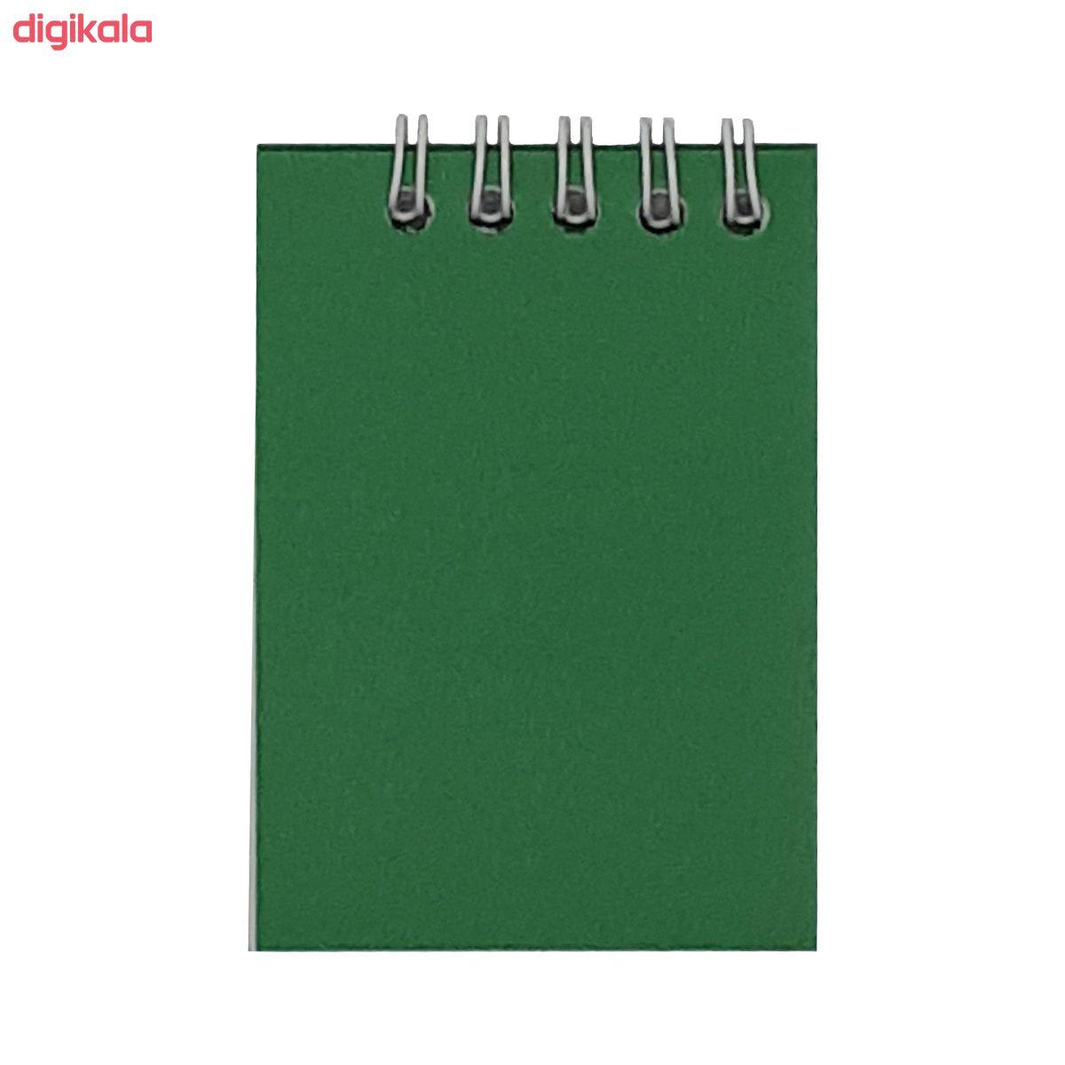 دفترچه یادداشت 60 برگ الماس مدل B-SD-T5 main 1 2